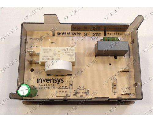 Таймер для плиты Hansa FCMW58220 FCCW58204 FCMW61200 FCCW68260