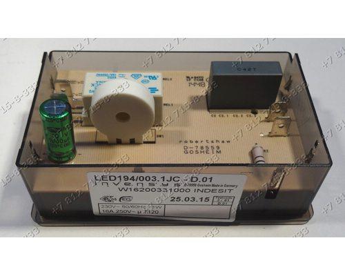Таймер для плиты Ariston FH837CIX/HA