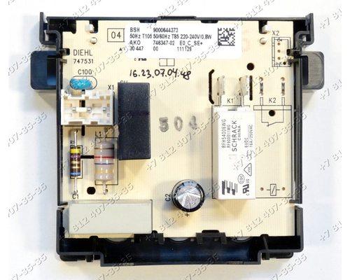 Таймер 9000644373 плиты Bosch