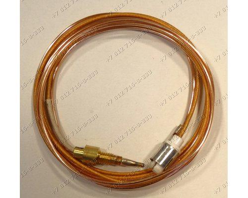 Термопара длина 1300 мм для плиты Electrolux