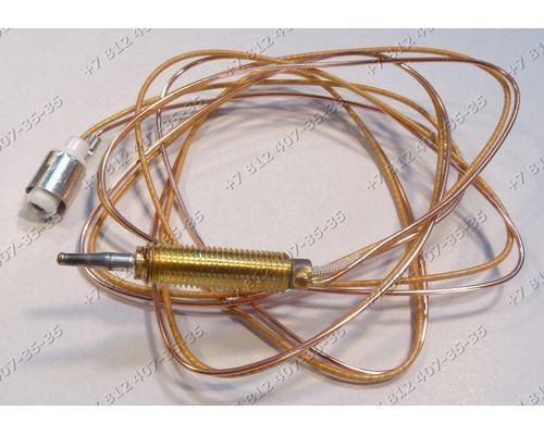 Термопара длина 1200 мм плиты Hansa FCGW50000010, FCGI67023010, FCGW57003011, FCGX67022010, FCGW5100010