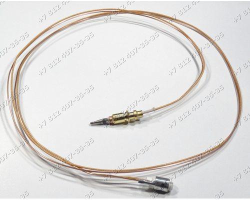 Термопара длина 1200 мм плиты Hansa FCGW50000010 FCGB54001010 FCGX56001010 FCGX59053050