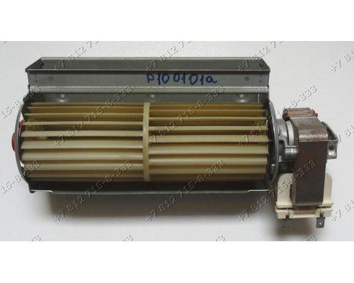 Вентилятор для плиты Electrolux 3570508048