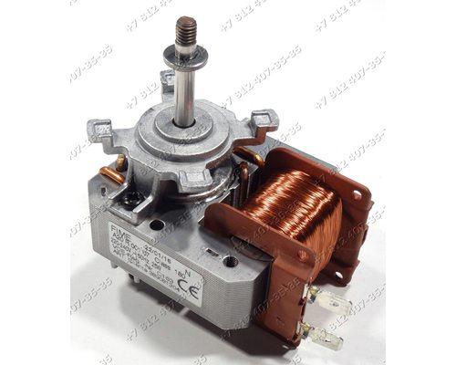 Вентилятор для плиты Electrolux EOB42100X 944182786-01
