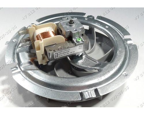Вентилятор для плиты Electrolux 41056VH-MN 23T (940313172 02), EON53020X, EOB5620AB, EOB5608X