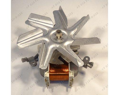 Большой вентилятор в сборе 35w  9000179611 для плиты Bosch