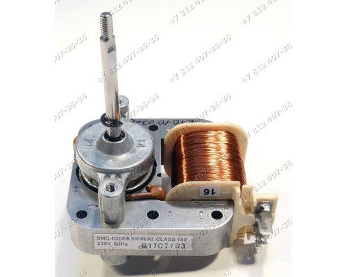 Двигатель вентилятора для духового шкафа Samsung BF1N3T134/BWT, BF3C3W079/BWT, BF3N3W080/BWT