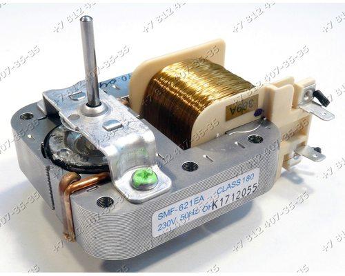 Двигатель вентилятора - двигатель конвекции для духового шкафа Samsung NV6786BNESR/WT, NV70H5787CB/WT