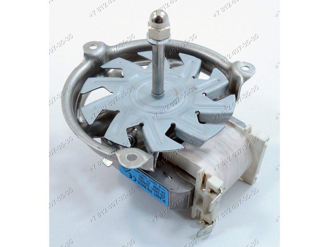 Вентилятор Plaset P/N M4050 220-240V 50/60Hz 24-28W для плиты Gorenje BO735E20X-M BO74SYW
