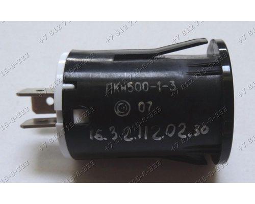 Переключатель кнопочный ПКН500-1-3 для плиты Дарина