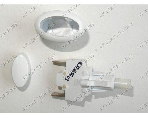 Круглая белая кнопка подсветки в сборе ПКН5072 ПКН507-2 ПКН507.2 для плиты Гефест Дарина