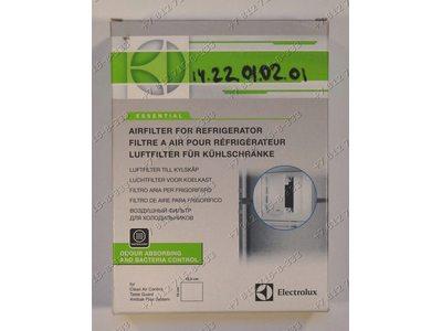 Угольный фильтр для холодильника Electrolux
