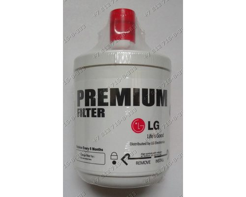 Фильтр для воды для холодильника LG GR-D267DTU, GR-G217PGBA, GR-G217PIBA, GR-G227STBA
