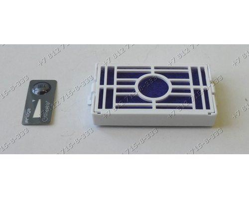Антибактериальный фильтр для холодильника Whirlpool
