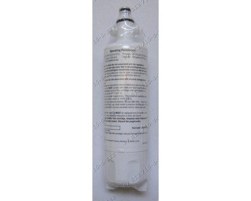 Фильтр для воды для холодильника Beko