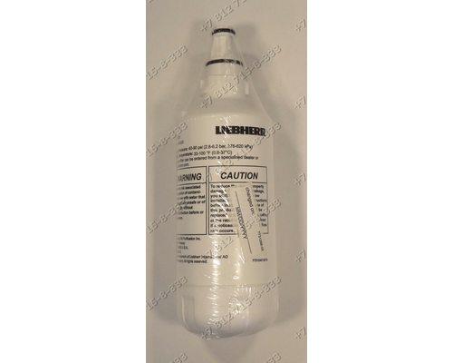 Фильтр водяной для холодильника Liebherr