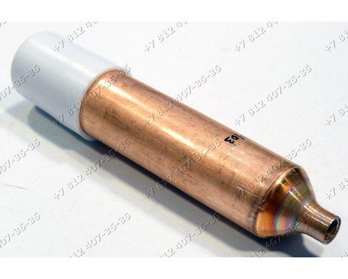 Фильтр осушитель - фильтр молекулярный для холодильника Indesit Ariston HF5180M, 101Q, 102ER, Stinol