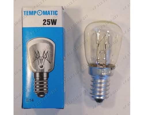 Лампочка 25W E14  общая длина лампочки с цоколем 55 мм для холодильника