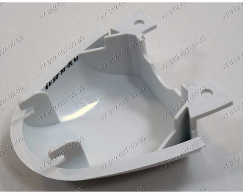 Крышка плафона лампы для холодильника Атлант Минск МХМ1600, МХМ1601