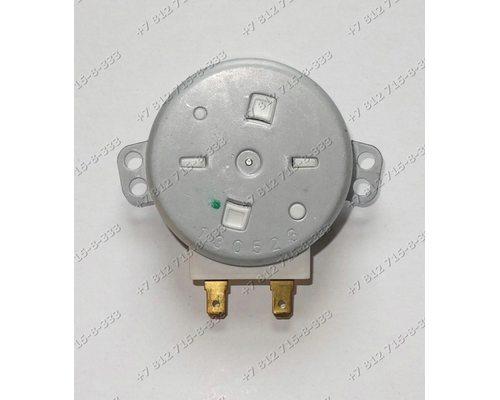 Мотор поддона для микроволновой печи Candy CMW7017M45 Samsung Whirlpool