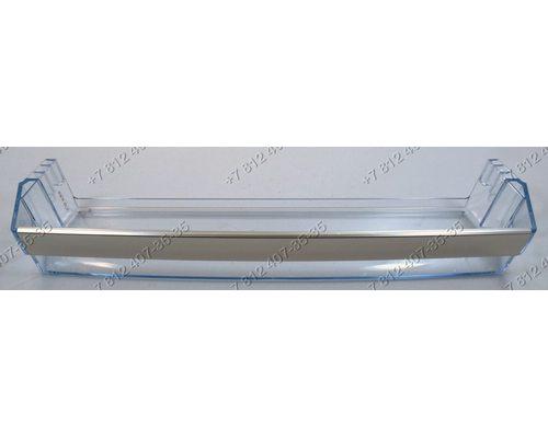 Балкон средний для холодильника AEG, Electrolux, Husqvarna 485*100*70 мм (Ш*Г*В)