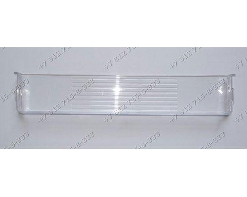 Балкон для морозилки для холодильника LG 5004JT1003