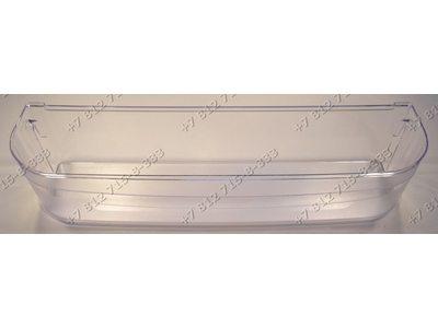 Нижний балкон дверцы холодильника Indesit RA32G BH20S SB167 SB15040