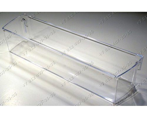 Балкон нижний для холодильника Indesit Ariston ECF1814L, ECFB1813HL, ECFB1813SH, ECFD2013SHL