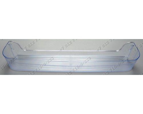 Cредний балкон для холодильника Indesit BH20 IB181 T14R B16 B15 B1601
