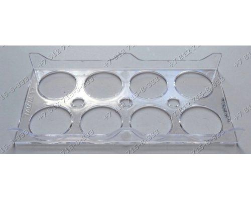 Форма для яиц для холодильника Indesit B16 BH180NF BH180NFS BH180NX BH180S BH180X
