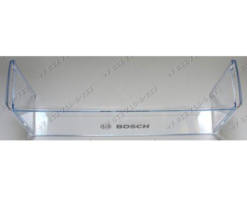 Бaлкон (453 (Ш)*110 (Г) мм) для холодильника Bosch