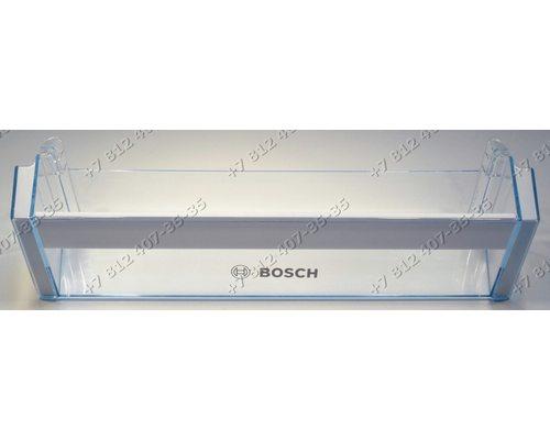 Бaлкон нижний для холодильника Bosch KD29VVW30N/01 KDV29VL30/01 KDV29VL30/02 KDV29VL30/03