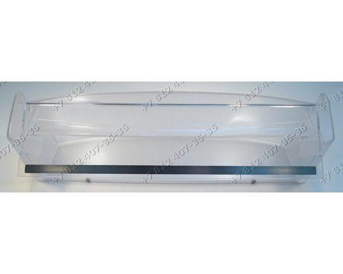 Бaлкон с откидной крышкой верхний 495*113*110 (Ш*В*Г) мм для холодильника Bosch Siemens