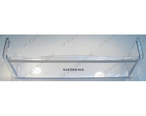Бaлкон с откидной крышкой нижний 497 (Ш) * 110(В) * 119 (Г) мм для холодильника Bosch Siemens