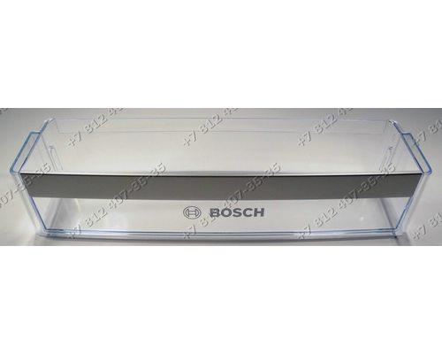 Бaлкон нижний 00675954 для холодильника Bosch Siemens