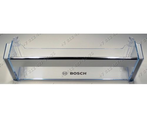 Бaлкон нижний для холодильника Bosch KIS87AF30R/01