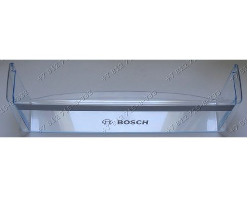 Бaлкон нижний для холодильника Bosch KGN39X03/01 KGN39Y40RU/01