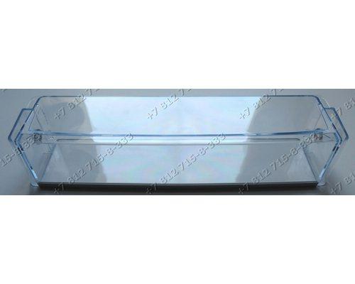 Бaлкон для холодильника Bosch Siemens 00700053