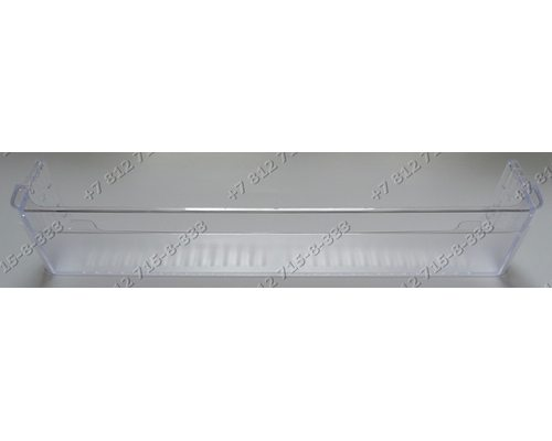 Балкон 42241-0087 для холодильника Samsung