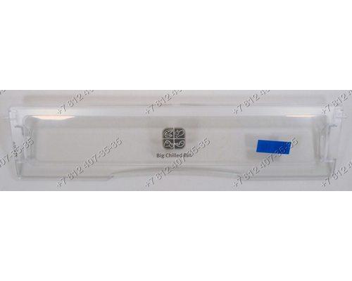 Откидная крышка зоны свежести для холодильника Samsung RT30MAAS1/XSV, RT30MASS, RT30MASW1/ATC и т.д.