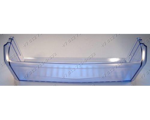 Балкон для холодильника Beko DS328000 CMV533103W