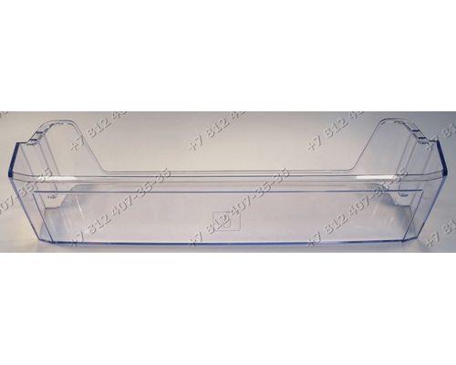 Балкон нижний для холодильника Beko CN332220AB CN332120