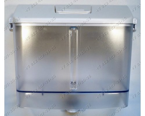 Емкость для воды в сборе с силиконовой прокладкой для холодильника Beko