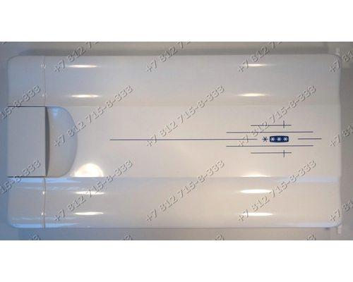 Дверь в сборе для холодильника Атлант ХМ2823 ХМ-2823 XM2823