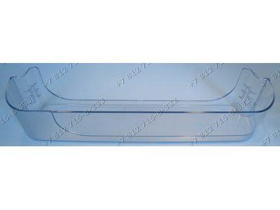 Балкон нижний для бутылок для холодильника Атлант ХМ4214 ХМ4007 ХМ4208 ХМ4209 ХМ4210
