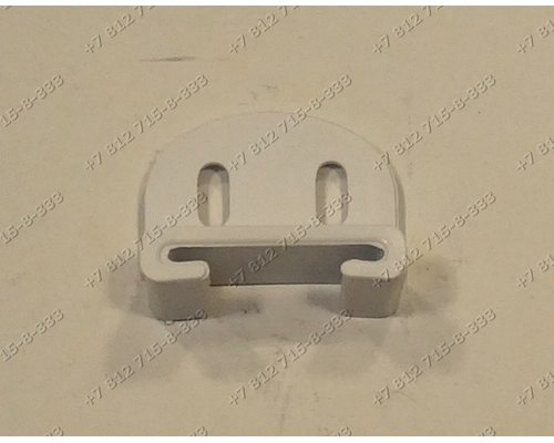 Крепления для навески фасадов для холодильника Indesit Ariston BCS333AVEI