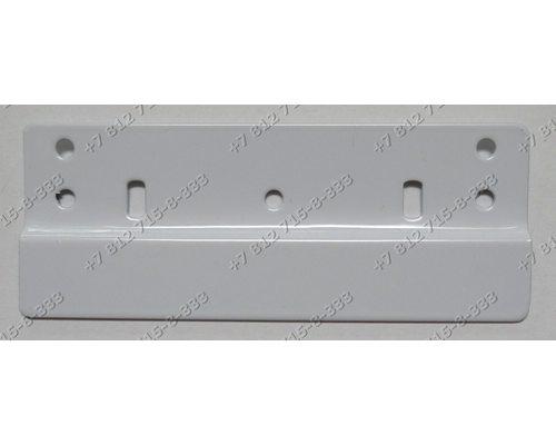 Крепления для навески фасадов для холодильника Indesit Ariston C00021259