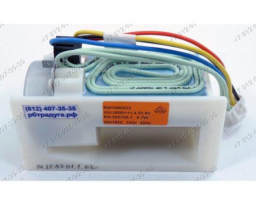 Заслонка для холодильника Bosch Siemens KG39NXW15R/01