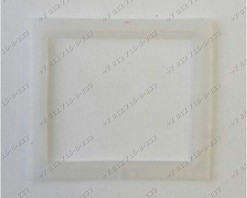 Уплотнитель заслонки для холодильника Samsung RL33EAMS1/BUS, RL33EAMS1/BWT, RL33EAMS1/XEK