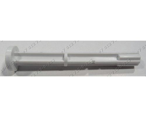Ручка-рычаг термостата для холодильника Атлант МХМ1704